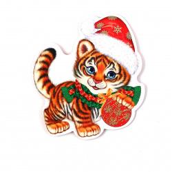 Плакат год Тигра фигурный, 13см, самоклеящийся, блестки, выборочное лакирование Мир открыток 7-66-5178А