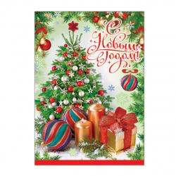 Плакат  С Новым годом! прямоугольный, 490*690мм Русский дизайн 41607
