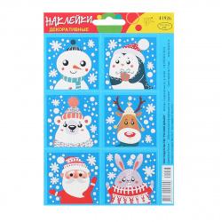 Набор наклеек 10*15 Новогодние Русский дизайн 41926