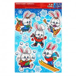 Наклейка ПВХ 33*50см Елочные игрушки Мир открыток 8-32-5023А