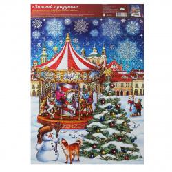 Наклейка ПВХ 33*50см Новогодняя елка Мир открыток 8-34-5011А