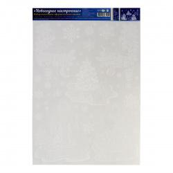 Наклейка фигурная пластизоль 33*48см Новогоднее настроение Мир открыток 8-31-5026А