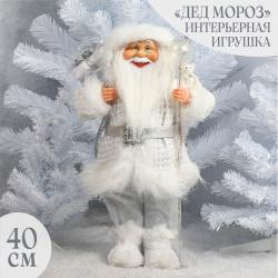 Украшение Кукла Дед Мороз 40см, серебро ЛЬДИНКА 212392