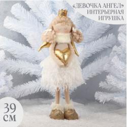 Украшение Кукла Девочка-ангел 39см ЛЬДИНКА 209923