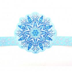 Корона карнавальная Снежинка Мир открыток 3-03-5088А