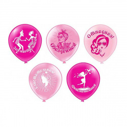 Шар воздушный 30см, рисунок, цвет ассорти, 25шт Комплимент девушкам Микрос Ч16985
