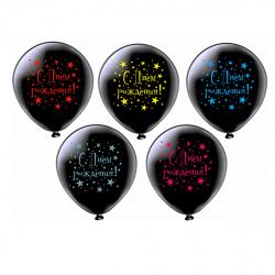Шар воздушный 30см, рисунок, цвет черный, 25шт С Днем рождения Микрос Ч02835