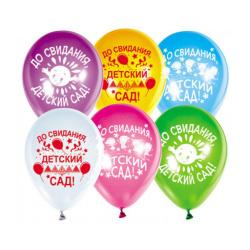 Шар воздушный латекс, 30см, рисунок, цвет ассорти, 25шт Детский сад Микрос Ч31077