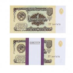Шуточные деньги 1 рубль СССР Миленд Т-2821