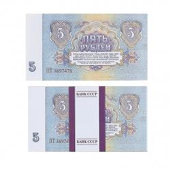 Шуточные деньги 5 рублей СССР Миленд Т-8064