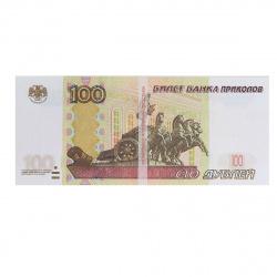Шуточные деньги 100 дублей Миленд 9-51-0006