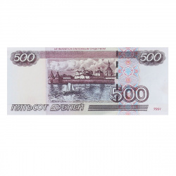 Шуточные деньги 500 дублей Миленд 9-51-0009