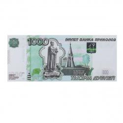 Шуточные деньги 1000 дублей Миленд 9-51-0011