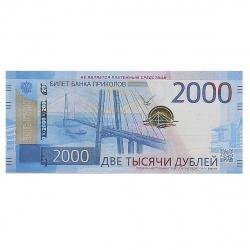 Шуточные деньги 2000 дублей Миленд 9-51-0018