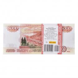 Шуточные деньги 5000 дублей Миленд 9-51-0012