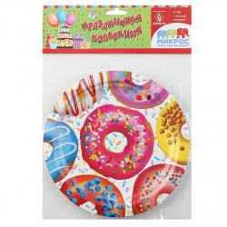 Тарелка картон 23см 6шт Пончики Микрос Ч16802