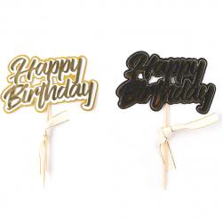 Топпер картон/пластик 14см Happy Birthday КОКОС 206876 ассорти 2 вида