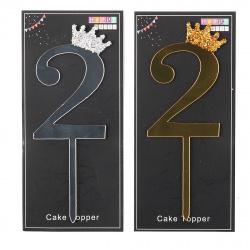 Топпер пластик 6,5см Цифра 2 Корона КОКОС 206881/2 ассорти 2 вида