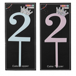 Топпер пластик 6,5см Цифра 2 Queen КОКОС 206882/2 ассорти 2 вида