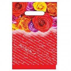 Пакет подарочный 20*30см ПВХ 30мкм Розита прорубная ручка Интерпак 134649 упаковка 100шт