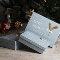 Набор подарочных коробок 3шт Best (28*20*9-23*16*6) КОКОС 201533