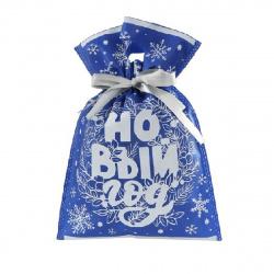 Мешок подарочный С новым годом! 20*30см Феникс-Презент 81721 синий