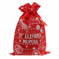 Мешок подарочный От дедушки мороза 30*45см Феникс-Презент 81728 красный