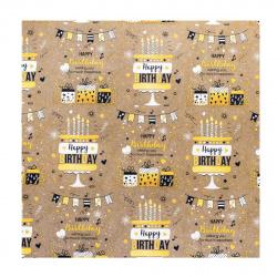 Бумага упаковочная 70*100 1 лист Праздничный торт Феникс-Презент 81064