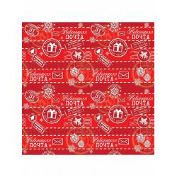 Бумага упаковочная Новогодняя почта 70*100см, 1 лист, рисунок Феникс-Презент 75177/1