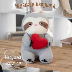Подушка-игрушка Ленивец 32*21см, полиэстер, холлофайбер КОКОС 210162