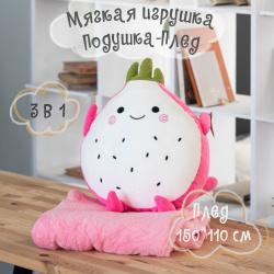 Плед-подушка 110*160см Dragon Fruit 211510 КОКОС