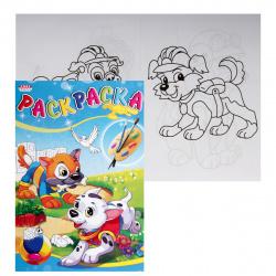 Раскраска А5 4л Проф-Пресс Удивительные раскраски Озорные щенки Р-2730