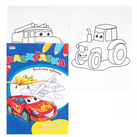 Раскраска А5 8л Проф-Пресс Веселые цвета Нужный транспорт ...