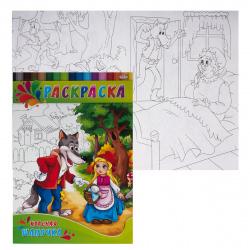 Раскраска А4 4л Проф-Пресс Для малышей Красная шапочка Р-0143