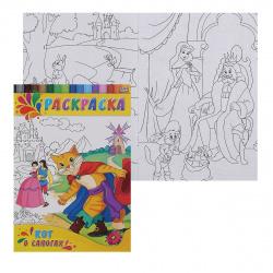 Раскраска А4 4л Проф-Пресс Для малышей Кот в сапогах Р-0334