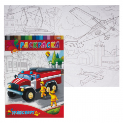 Раскраска А4 4л Проф-Пресс Для малышей Транспорт Р-0337