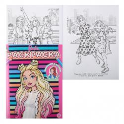 Раскраска А4, 6л Эгмонт Barbie Барби РАС 2105