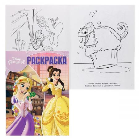 Раскраска А4 8л Эгмонт Волшебная раскраска Принцесса ...