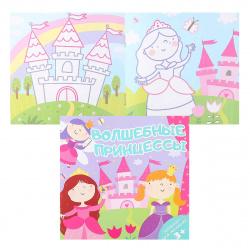 Раскраска с цветным контуром А6 4л Феникс Для малышей Волшебные принцессы 49815