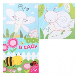 Раскраска А6 4л Феникс Раскрась по образцу Волшебные цветы 37286