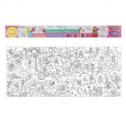 Раскраска настенная 43*100 Проф-Пресс Полный метр Волшебные принцессы 81443