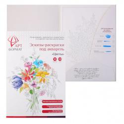 Раскраска-эскиз А4 10л АртФормат Цветы AF13-043-05