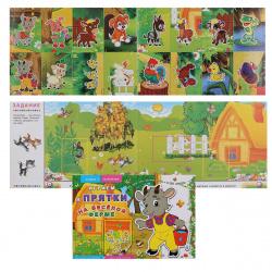 Книжка развивающая А5 4л Феникс Играем в прятки На веселой ферме с наклейками 41143