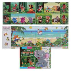 Книжка развивающая А5 4л Феникс Играем в прятки В сказочных джунглях с наклейками 41140