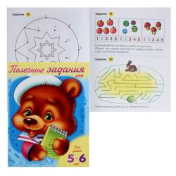 Книжка развивающая А5 8л Hatber Полезные задания Для детей 5-6-х лет 8Рц5_10277