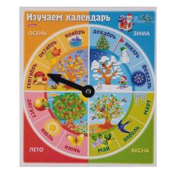 Игра обучающая А5 Hatber Изучаем календарь Ио5_15489