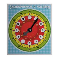 Игра обучающая А5 Hatber Знакомство с Часами Ио5_11458