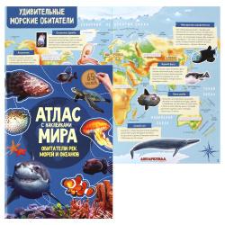 Книжка А4 8л Геодом Атлас мира Обитатели рек, морей и океанов с наклейками