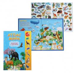 Книжка А4 8л Геодом Атлас мира Животные и растения с наклейками