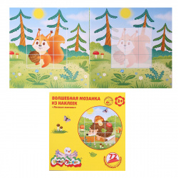 Книжка с наклейками-пазлами А5+ 4л Каляка-Маляка Лесные жители МНКМЛЖ